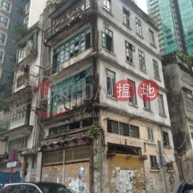士丹頓街90號,蘇豪區, 香港島