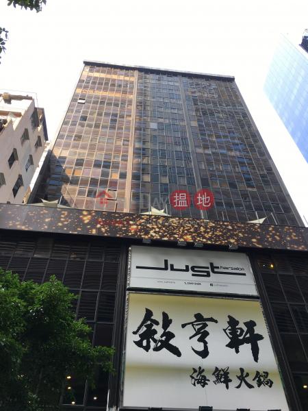 Century House (Century House) Tsim Sha Tsui 搵地(OneDay)(1)