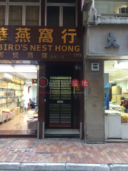 227 Wing Lok Street (227 Wing Lok Street) Sheung Wan|搵地(OneDay)(2)