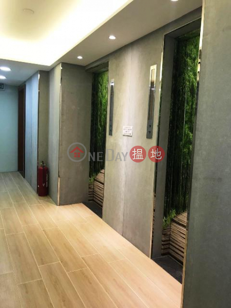 Property Search Hong Kong | OneDay | Office / Commercial Property | Rental Listings, Low floor (whole floor) of Greatmany Center for letting