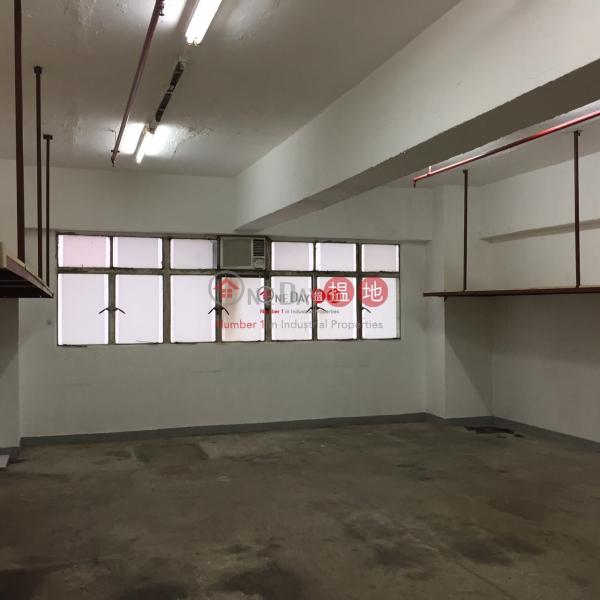 喜利佳工業中心|沙田喜利佳工業大廈(Haribest Industrial Building)出售樓盤 (eric.-03791)