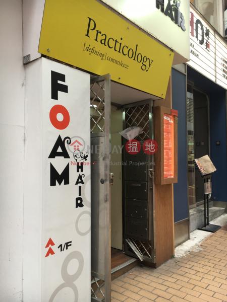 蘭芳道3號 (3 Lan Fong Road) 銅鑼灣|搵地(OneDay)(3)
