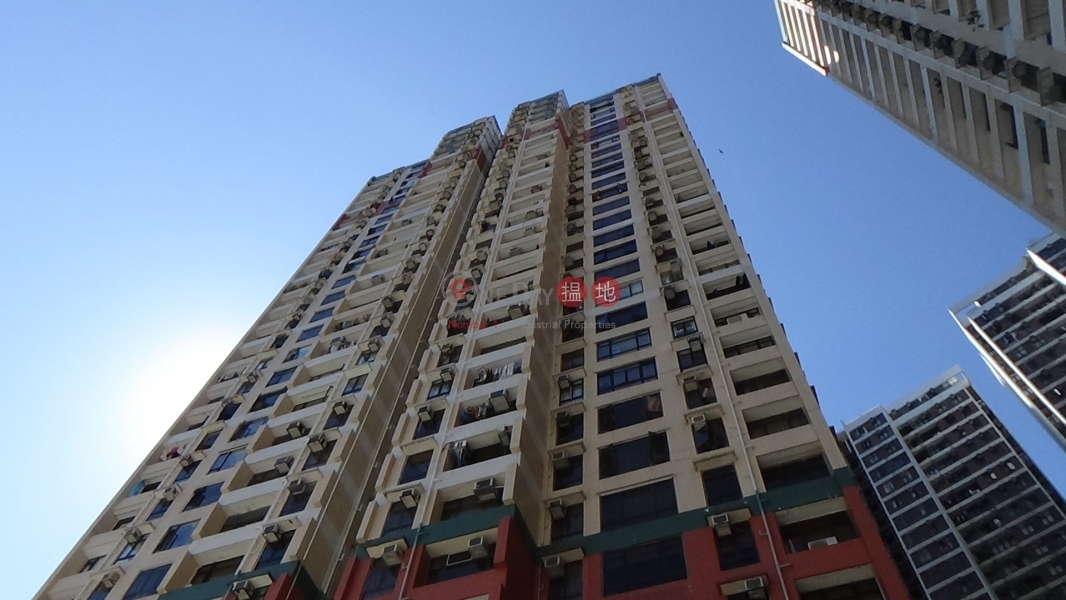薄扶林花園2座 (Block 2 Pok Fu Lam Gardens) 薄扶林|搵地(OneDay)(2)