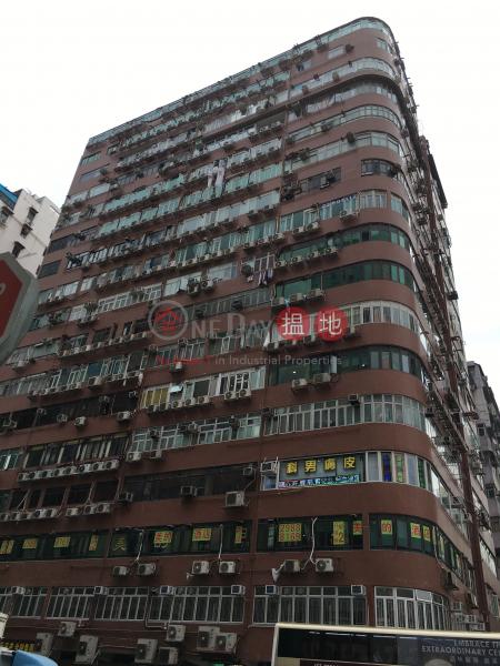 金輪大廈 (Kingland Apartments) 旺角|搵地(OneDay)(3)