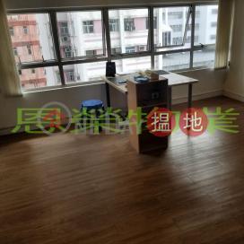 電話: 98755238|灣仔區秀華商業大廈(Xiu Hua Commercial Building)出售樓盤 (KEVIN-6789764767)_0