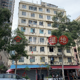82 Wing Kwong Street|榮光街82號
