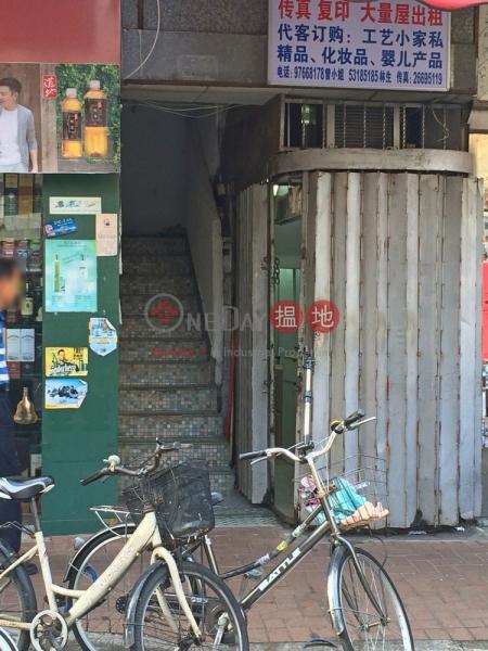 新康街11號 (San Hong Street 11) 上水|搵地(OneDay)(1)