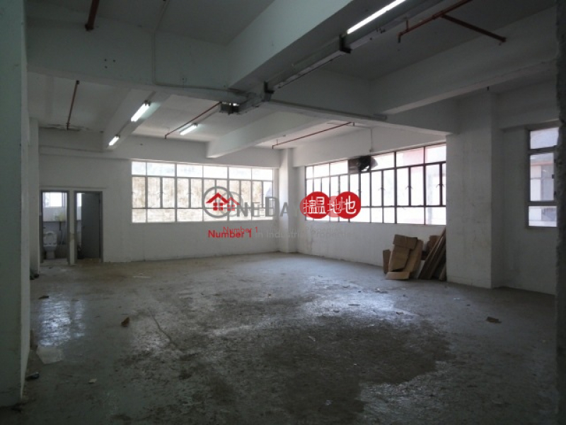 WAH TAT INDUSTRIAL CENTRE, Wah Tat Industrial Centre 華達工業中心 Sales Listings | Kwai Tsing District (ericp-05002)
