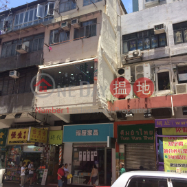 268 Castle Peak Road,Cheung Sha Wan, Kowloon
