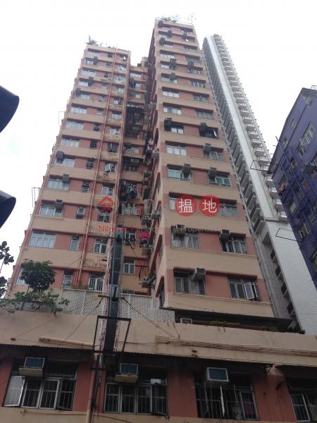 國興樓 (Kwok Hing Building) 筲箕灣 搵地(OneDay)(3)