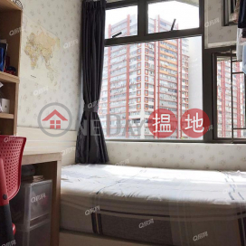 Tsui Wan Estate Tsui Shou House   3 bedroom Low Floor Flat for Sale Tsui Wan Estate Tsui Shou House(Tsui Wan Estate Tsui Shou House)Sales Listings (QFANG-S78429)_3