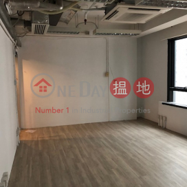 526sq.ft Office for Rent in Wan Chai