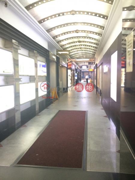 Hankow Centre Block A (Hankow Centre Block A) Tsim Sha Tsui|搵地(OneDay)(3)