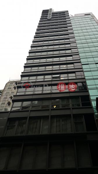 TEL: 98755238, Golden Bloom Centre 金利隆中心 Rental Listings | Wan Chai District (KEVIN-6924468526)