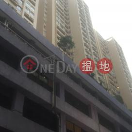 Elizabeth House Block B,Causeway Bay, Hong Kong Island