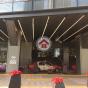 新都會廣場2座 (Metroplaza Tower 2) 葵青興芳路223號|- 搵地(OneDay)(1)