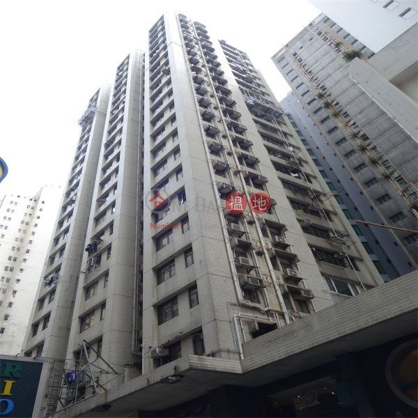 Hang Shun Mansion (Hang Shun Mansion) Wan Chai|搵地(OneDay)(5)