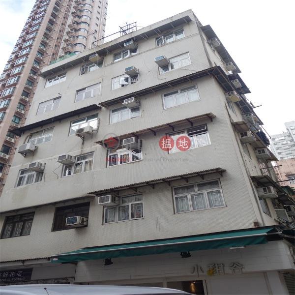書館街10-11號 (10-11 School Street) 銅鑼灣|搵地(OneDay)(4)