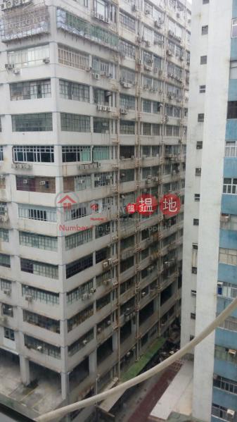 Harry Industrial Building   49 Au Pui Wan Street   Sha Tin, Hong Kong, Rental   HK$ 10,000/ month