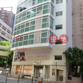 Dimus U,Pok Fu Lam, Hong Kong Island