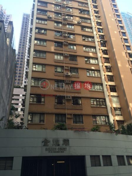 Golden Court (Golden Court) Mid Levels West|搵地(OneDay)(3)