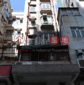 2 Yan Hing Street|仁興街2號