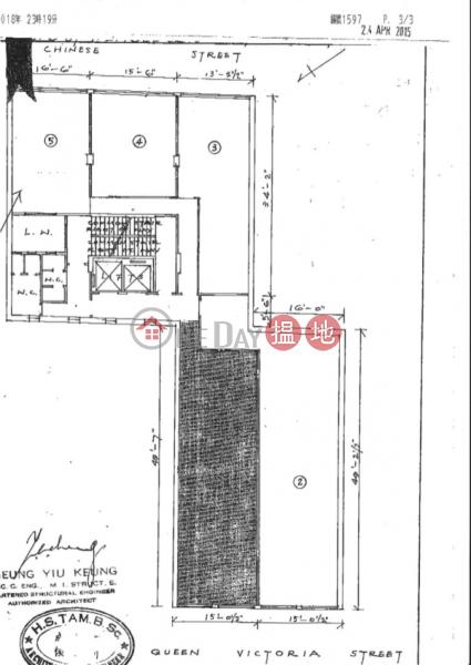 中環開放式筍盤出租|住宅單位|中區裕成商業大廈(Yue Shing Commercial Building)出租樓盤 (EVHK43590)