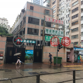 351 PRINCE EDWARD ROAD WEST,Kowloon City, Kowloon