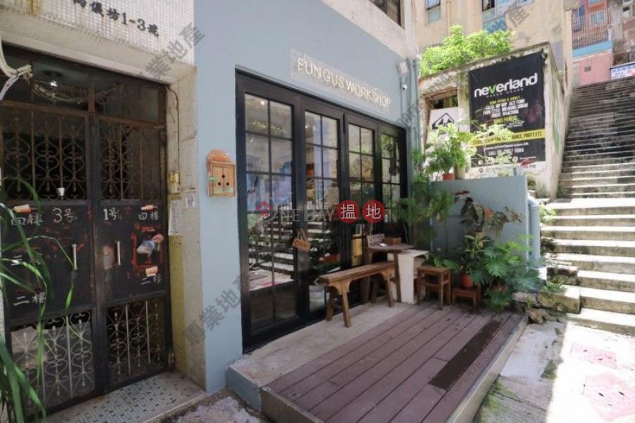 兩儀坊1-3兩儀坊   西區-香港 出售 HK$ 950萬