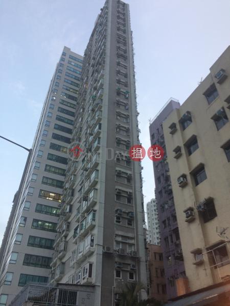 Lei King Mansion (Lei King Mansion) Shau Kei Wan|搵地(OneDay)(1)