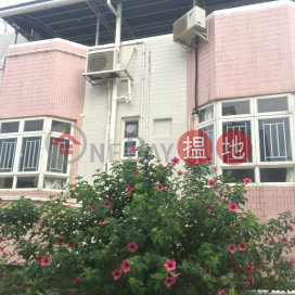 Tinford Garden Block 6,Cheung Chau, Outlying Islands