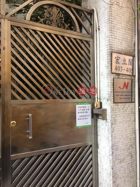 宏立閣 (West Grand Court ( Wang Lap Court )) 西營盤 搵地(OneDay)(2)