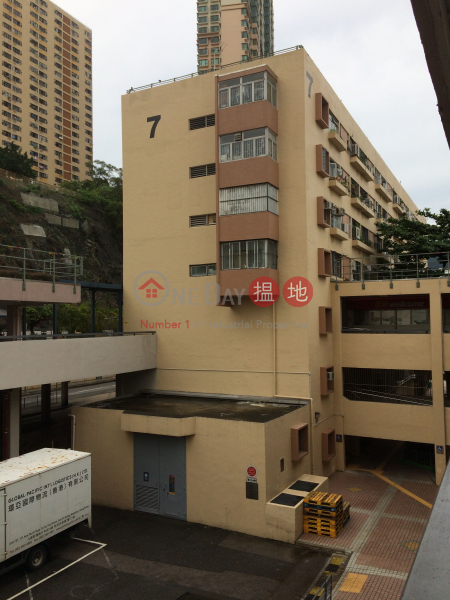 Kwai Shing West Estate Block 7 (Kwai Shing West Estate Block 7) Kwai Fong|搵地(OneDay)(1)