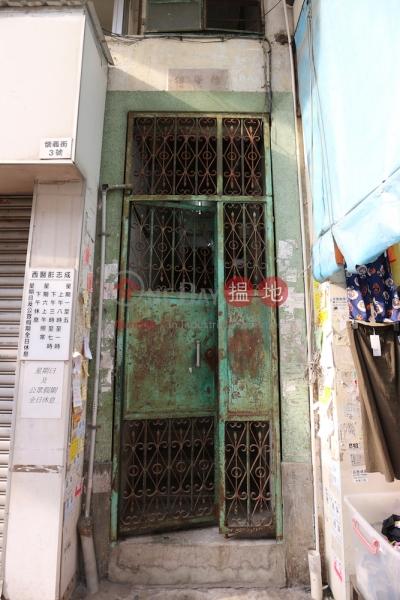 Waii Dai Building (Waii Dai Building) Tai Po|搵地(OneDay)(1)