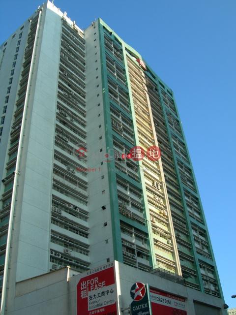Sea View Loft Unit in Chai Wan / Siu Sai Wan / Hong Kong|安力工業中心(Honour Industrial Centre)出售樓盤 (chaiw-00538)_0