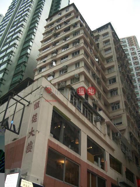 hot list|Wan Chai DistrictHang Tak Building(Hang Tak Building)Sales Listings (WP@FPWP-6580430129)_0