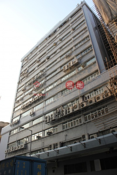 Hop Hing Industrial Building (Hop Hing Industrial Building) Cheung Sha Wan|搵地(OneDay)(3)