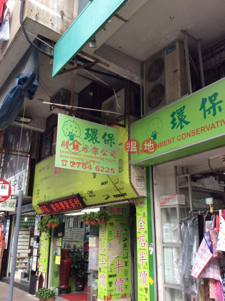南昌街174號 (174 Nam Cheong Street) 深水埗 搵地(OneDay)(2)