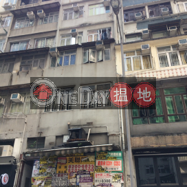 20 Possession Street,Sheung Wan, Hong Kong Island