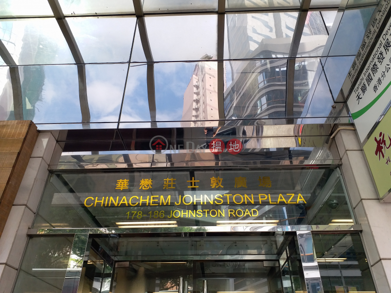 Property Search Hong Kong | OneDay | Office / Commercial Property Rental Listings, 平地電梯大堂 天花分體冷氣