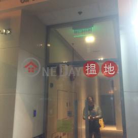 On Luen Building,Tsim Sha Tsui, Kowloon