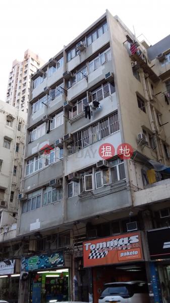 Ting On Building(House) (Ting On Building(House)) Ngau Tau Kok|搵地(OneDay)(1)