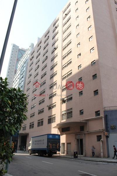 Golden Castle Industrial Building (Golden Castle Industrial Building) Tuen Mun|搵地(OneDay)(2)