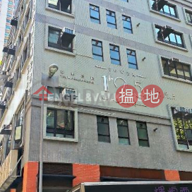 3 Bedroom Family Flat for Rent in Soho|Central DistrictTower 125(Tower 125)Rental Listings (EVHK84791)_3