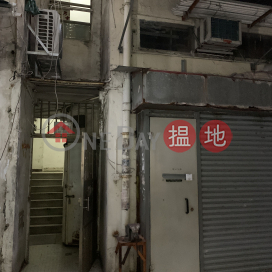 16 Wing Yiu Street,To Kwa Wan, Kowloon