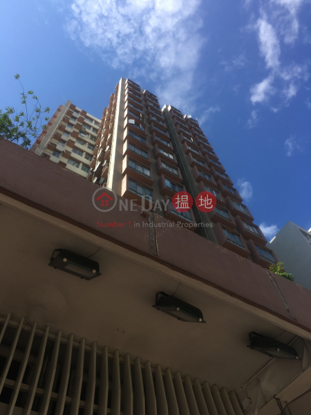 金豐大廈 (Kam Fung Building) 元朗|搵地(OneDay)(3)