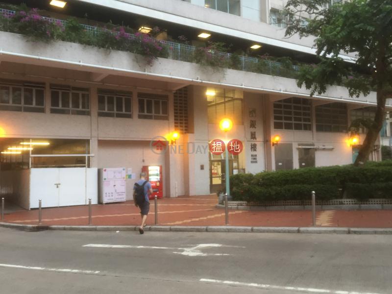 Ngan Fung House (Block 7) Fung Tak Estate (Ngan Fung House (Block 7) Fung Tak Estate) Diamond Hill|搵地(OneDay)(2)