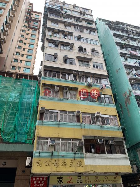 Yen Wo Building (Yen Wo Building) To Kwa Wan|搵地(OneDay)(2)