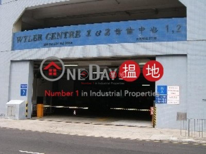 香港搵樓|租樓|二手盤|買樓| 搵地 | 工業大廈出租樓盤偉倫中心二期