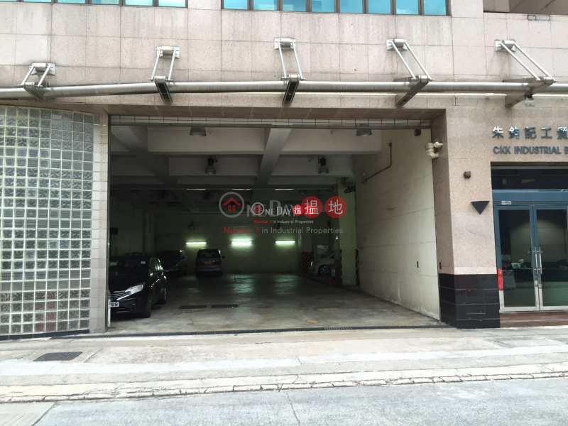 HK$ 80,000/ month CKK Industrial Building | Fanling, office